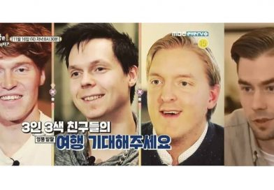 """Haastattelussa """"Welcome, First Time in Korea?"""" -ohjelman Vilppu, Sami, Ville ja Petri"""